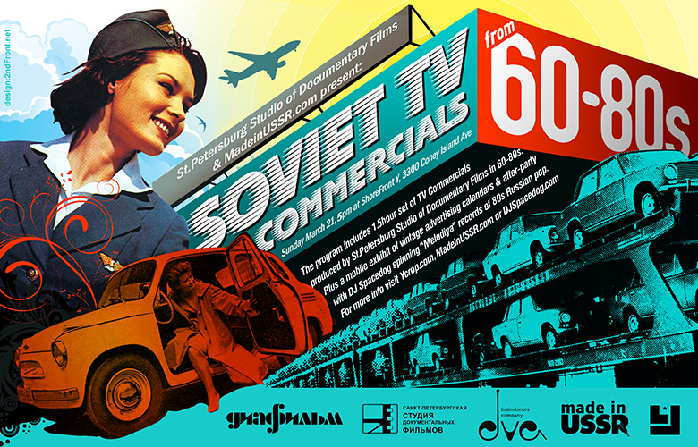 Soviet TV Commercial Fest screening flyer. 2010. Client: Self